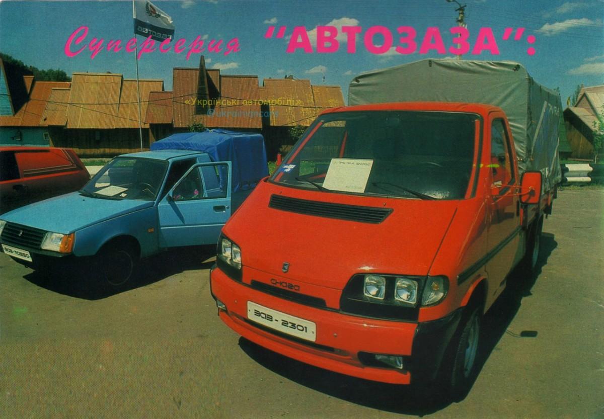 ЗАЗ-2301 «Снага»