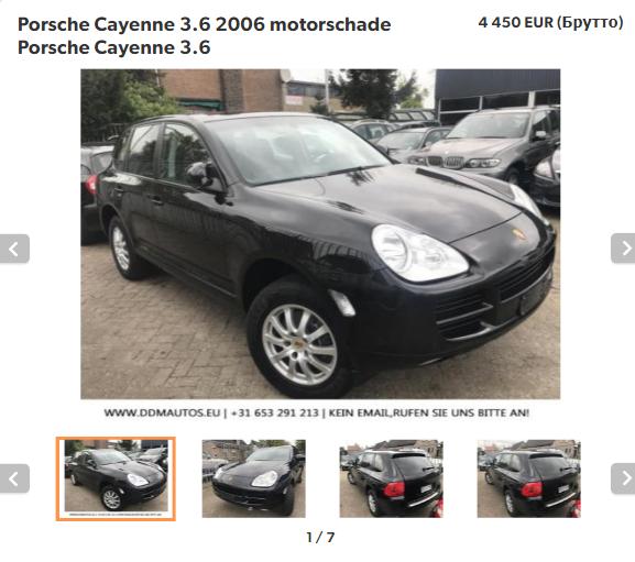Porsche Cayenne из Европы