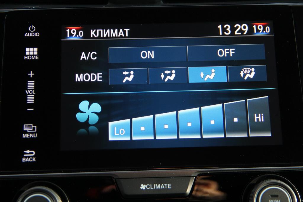 Климат-контроль Honda Civic 5D 2018