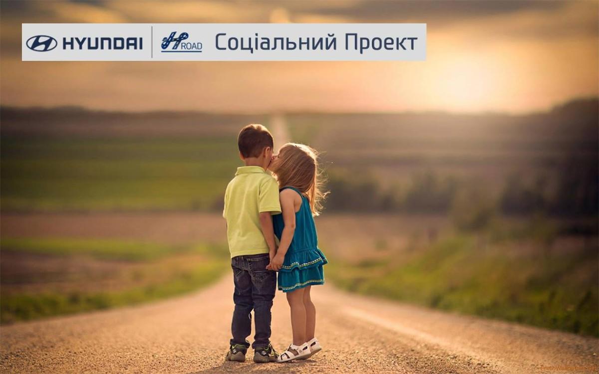 Украинские водители плохо знают ПДД - социальный проект Хюндай