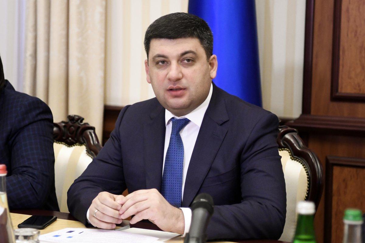 Гройсман возглавил Координационный совет по безопасности движения