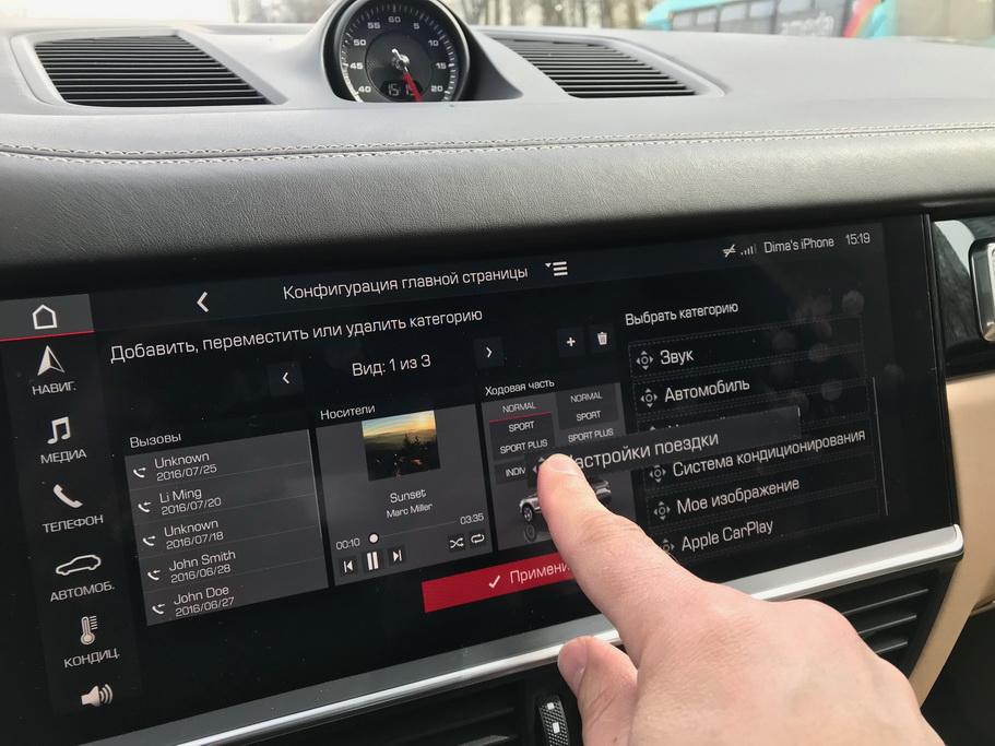 Porsche Cayenne 2018 внутри