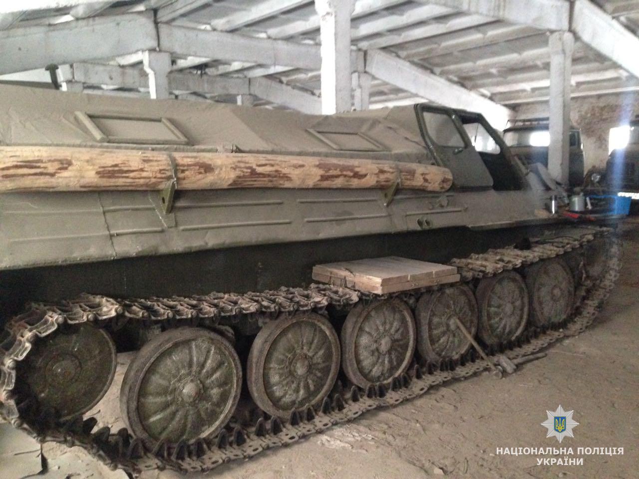 гусеничный транспортер-тягач ГТ-Т