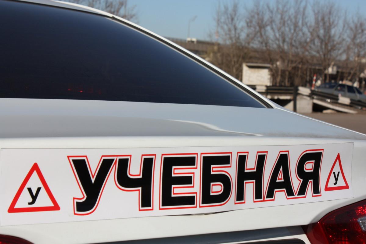 водительские права чек-лист Украина 2018 год