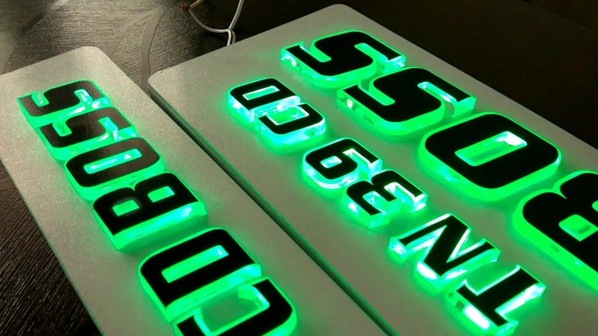 электронные автомобильные номера