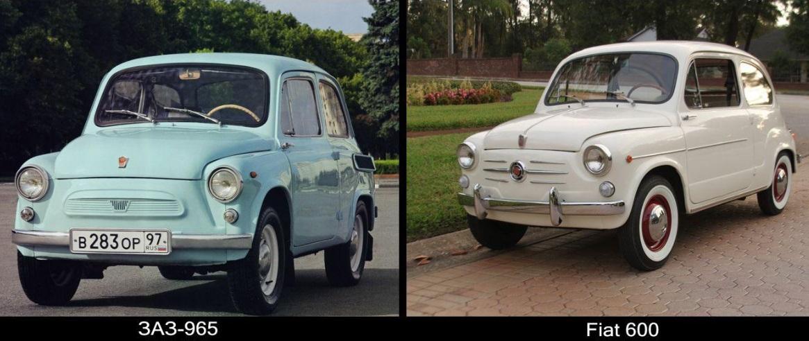 Советские автомобили - Запорожец ЗАЗ-965