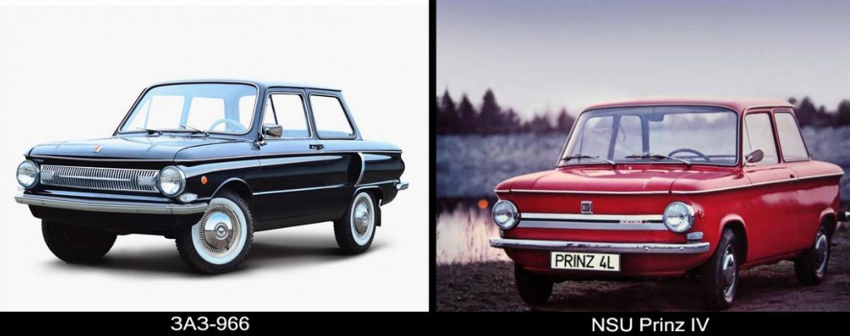 Советские автомобили - Запорожец ЗАЗ-966