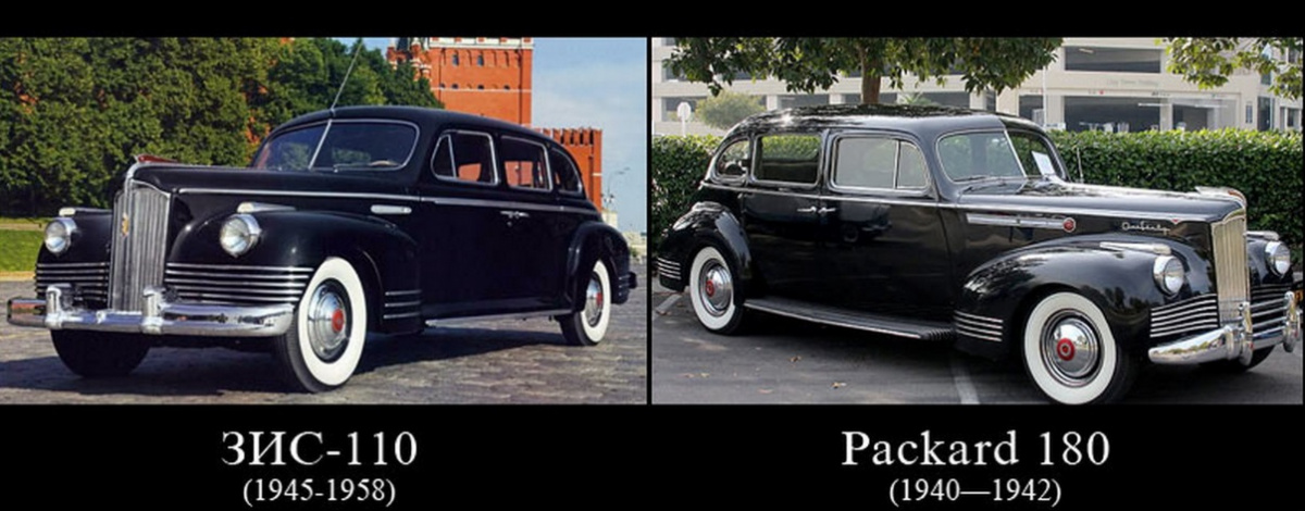Советские автомобили - ЗИС-110