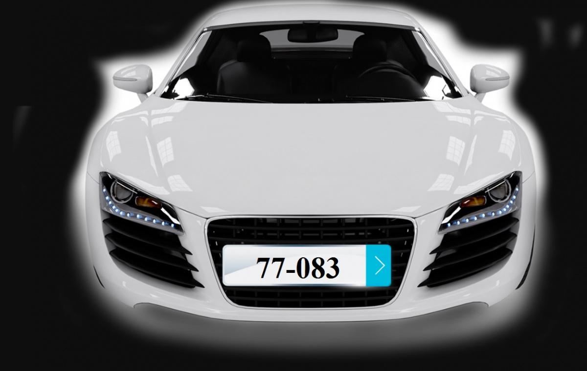 Запрет на использование автомобильных номеров «77» в Туркмении