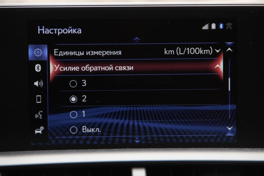 Тач-панель Lexus NX 2018