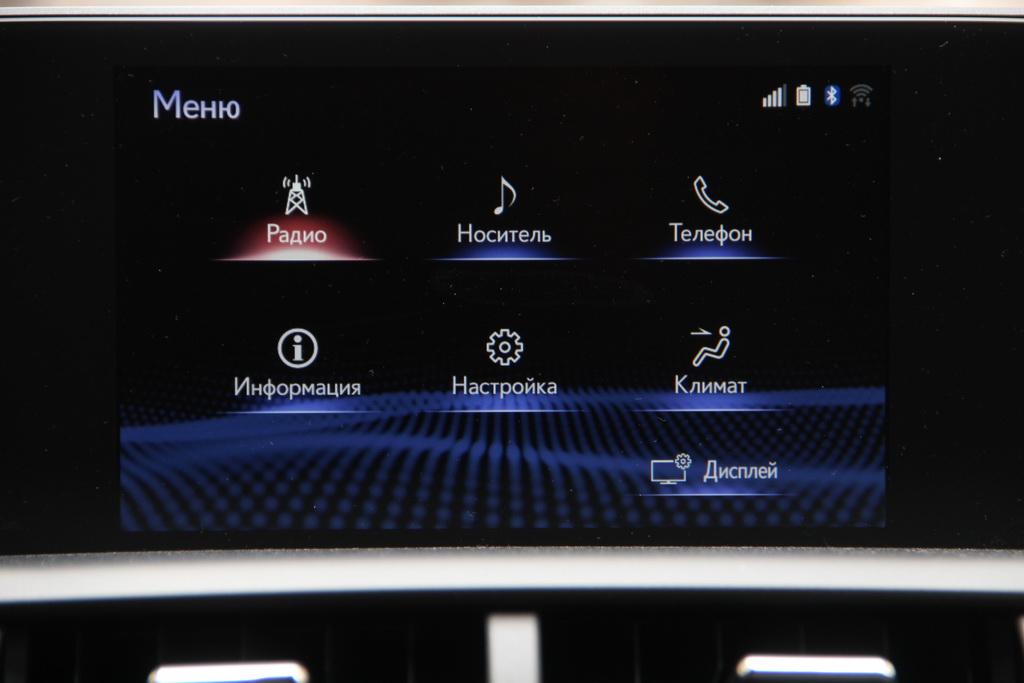 Новый монитор Lexus NX 2018