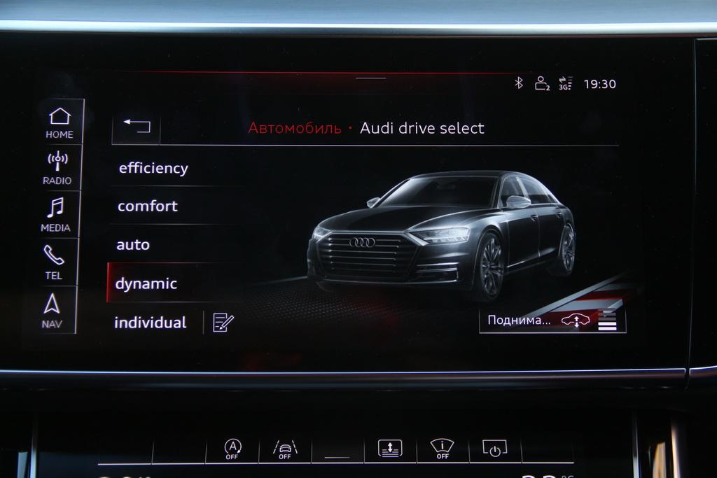Audi drive select для Audi A8 L