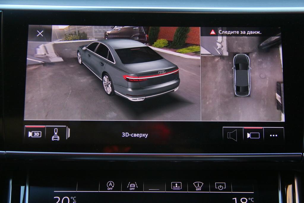 Круговой обзор Audi A8 L