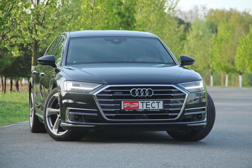Как выглядит новая Audi A8 L