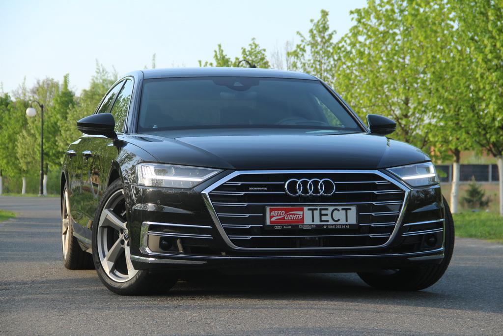 Внешность Audi A8
