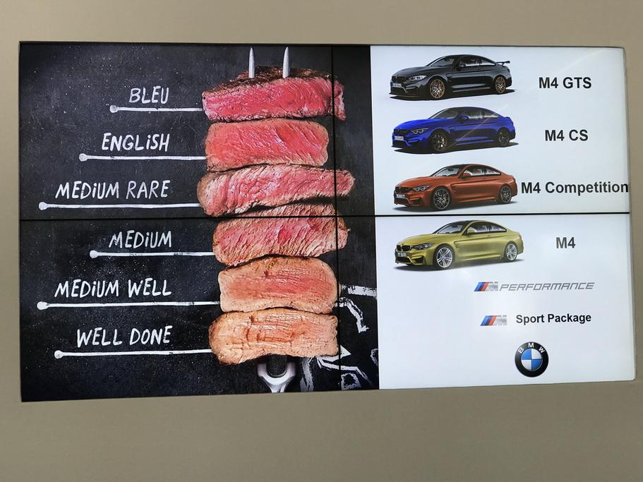 BMW М4 CS