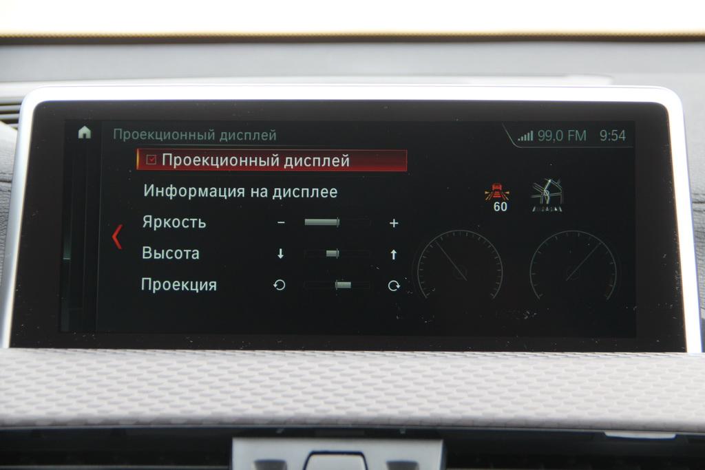 Проекция BMW X2