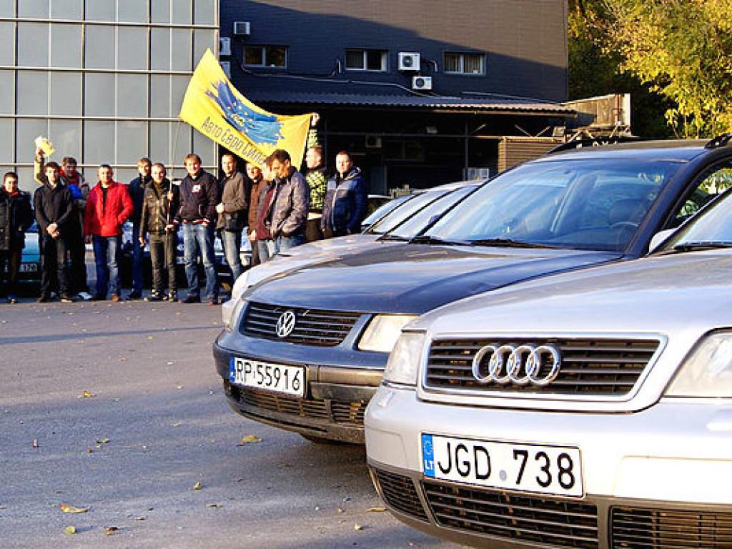 Импорт авто - евробляхи