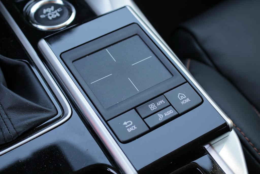 Mitsubishi Connect