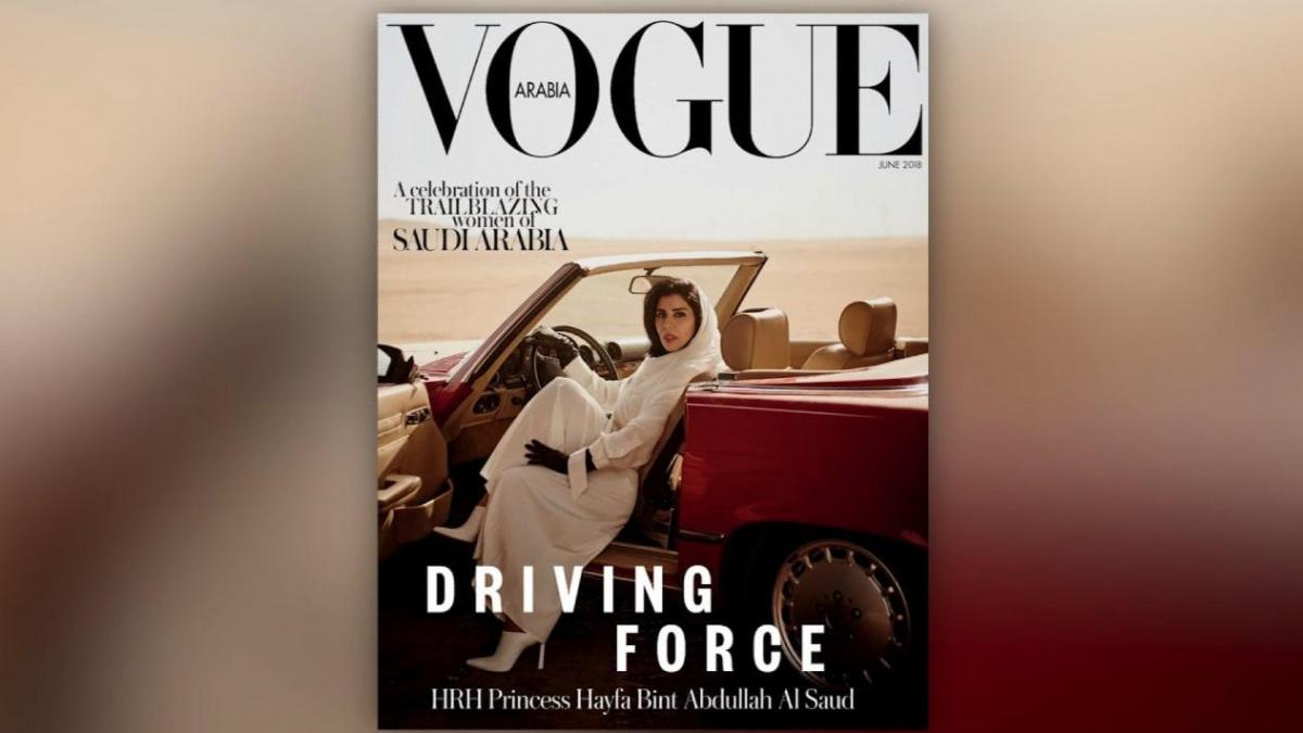 Фото принцессы Саудовской Аравии за рулем на обложке Vogue