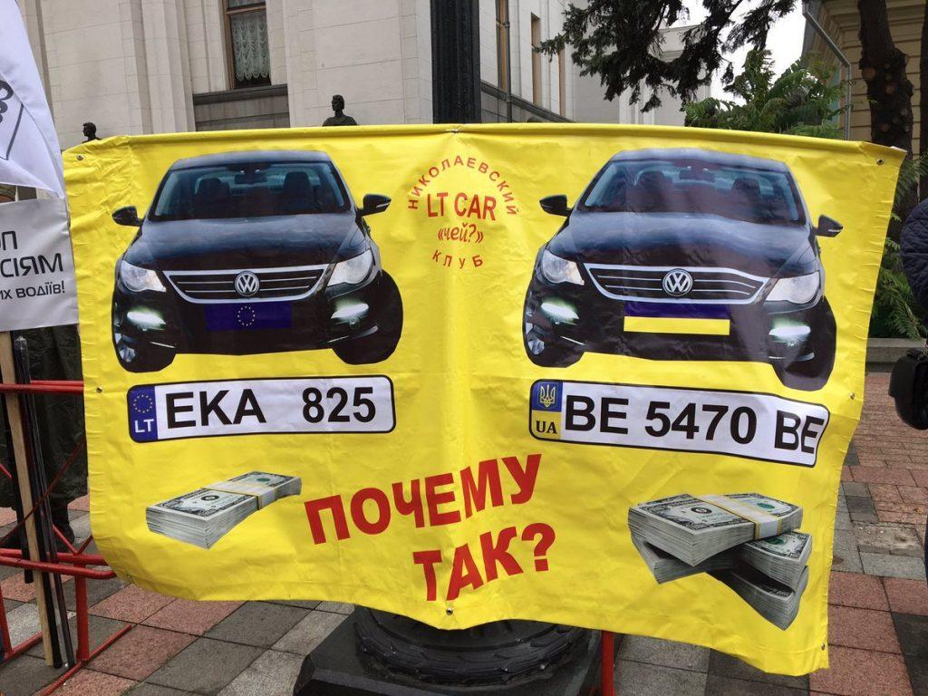 расчет платежей при растаможке авто по новому закону