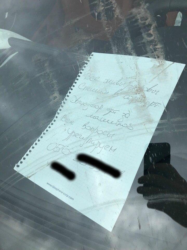 В Украине нашли брошенным разбитый Aston Martin за 8,5 миллионов гривен, фото-1