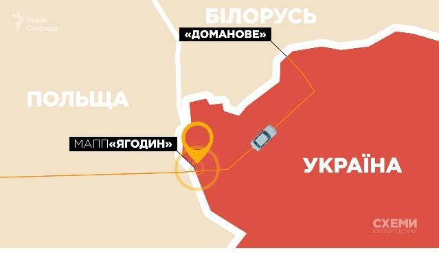 Украинцы массово используют белорусов для ввоза «евроблях»— «Схемы»