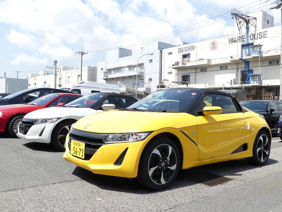 растаможка авто в Японии
