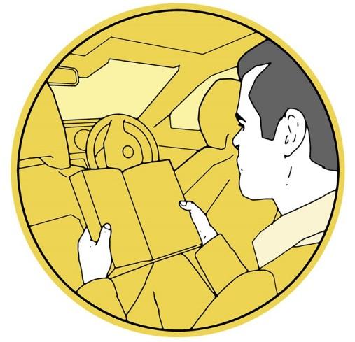 автомобильный автопилот - автопилот 4