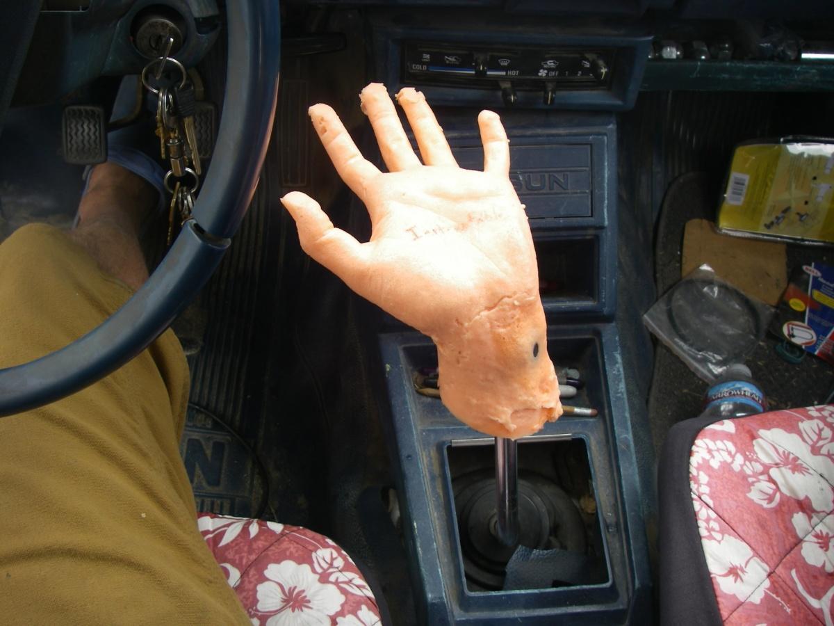 авто бу