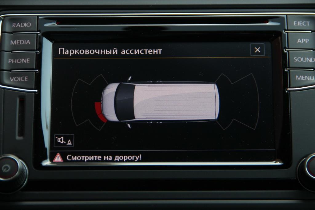 Оптический парктроник Volkswagen Multivan 2018