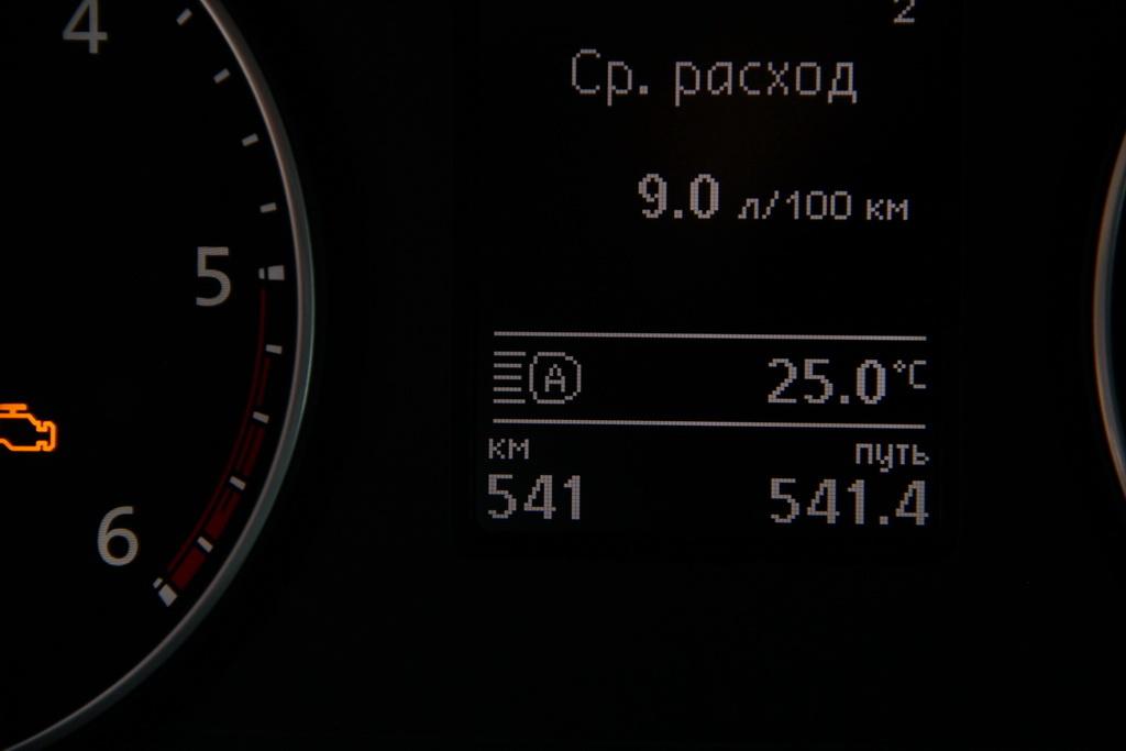 Автоматический дальний свет Volkswagen Multivan 2018