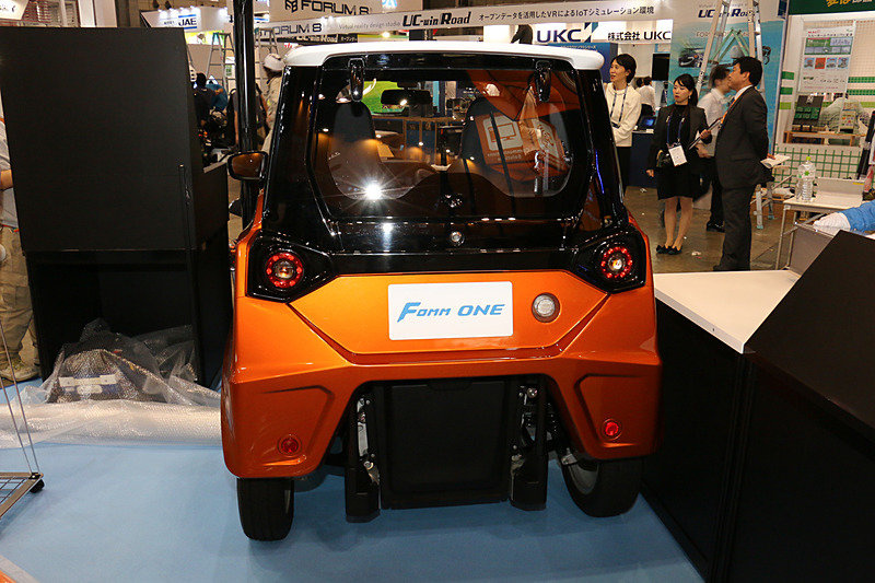 Представлен первый в мире электромобиль-амфибия