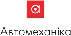 logo_avtomehanika