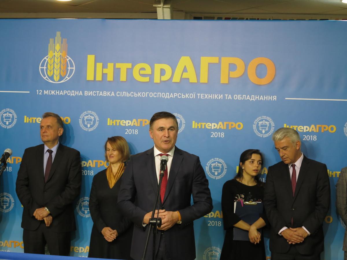 Открытие выставки ИнтерАгро