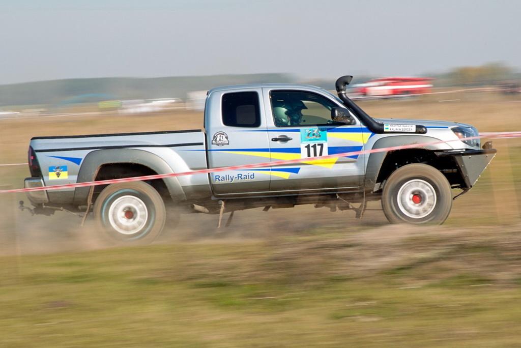 Ukrainian Raid Series
