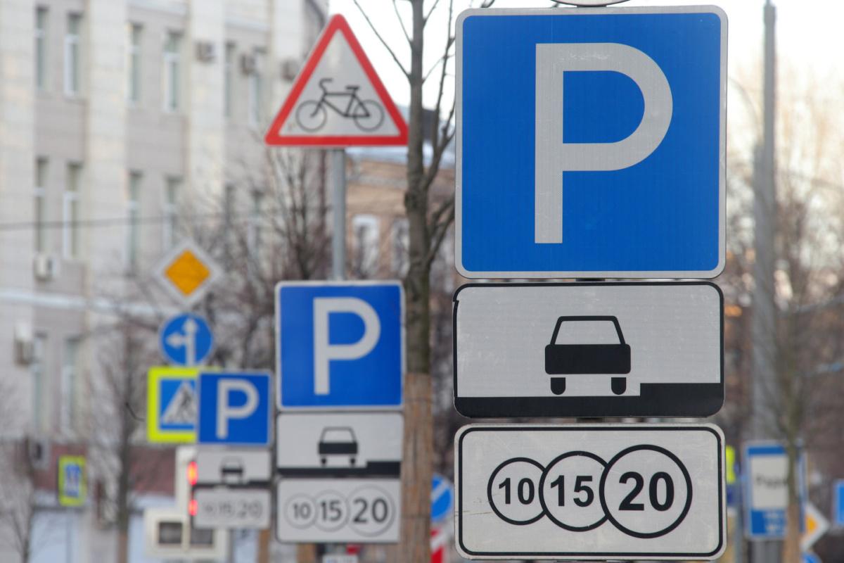 Парковка - законодательство Украины