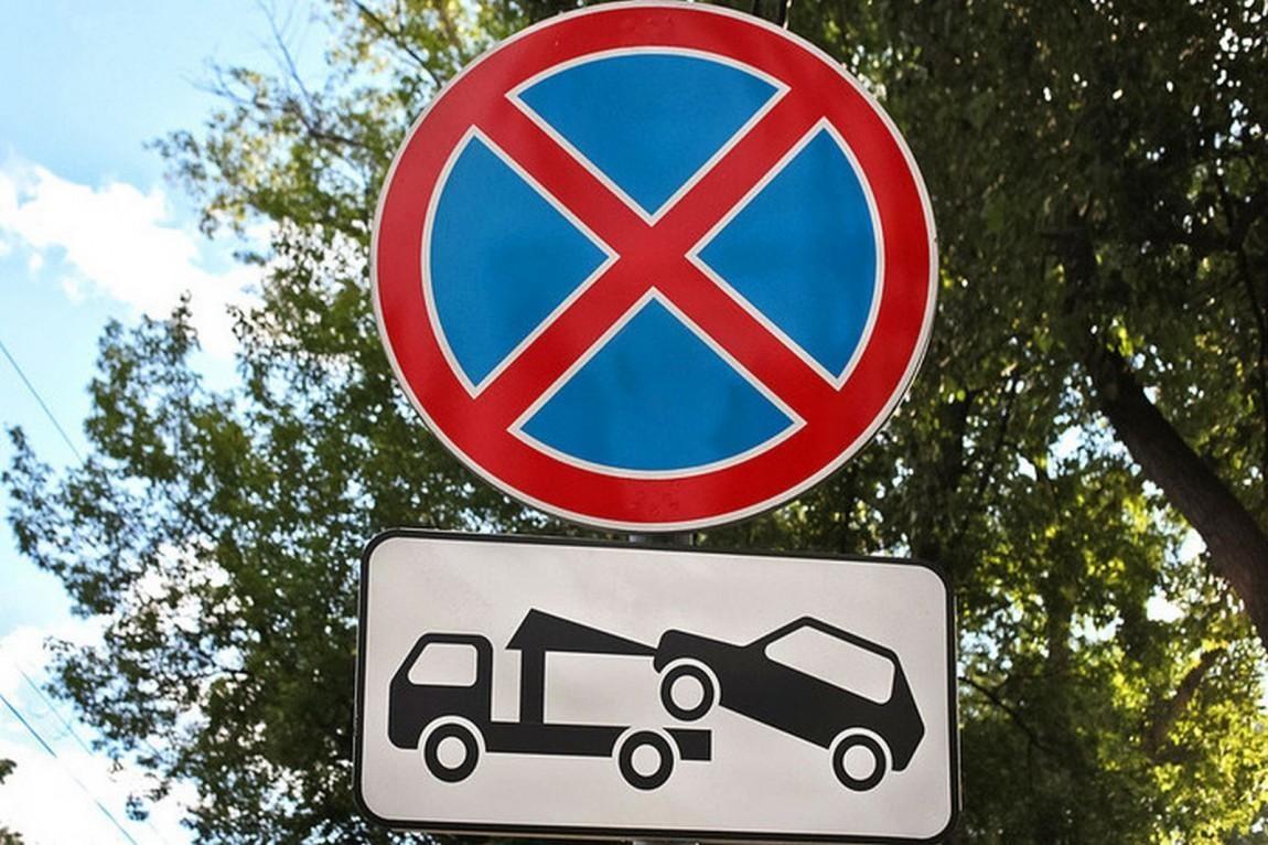 что такое парковка