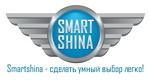 Tyres_SmartShina