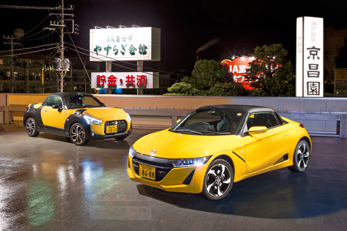 Азиатская система деления автомобилей на классы
