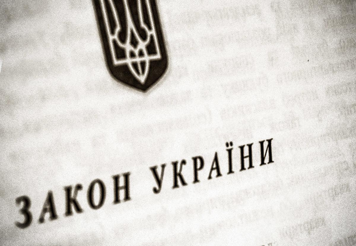 законодательство Украины - парковка автомобилей