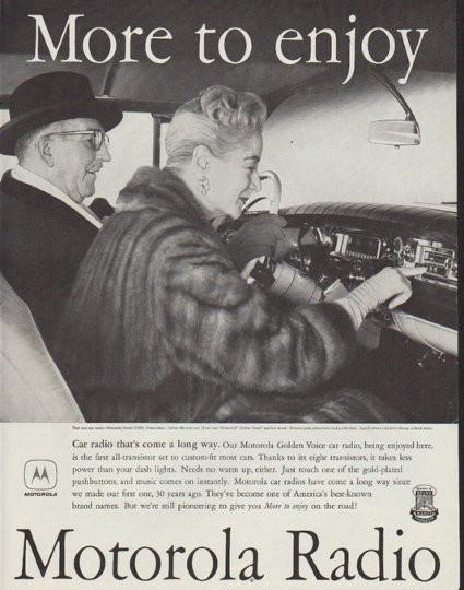 бортовое радио Motorola в автомобиль