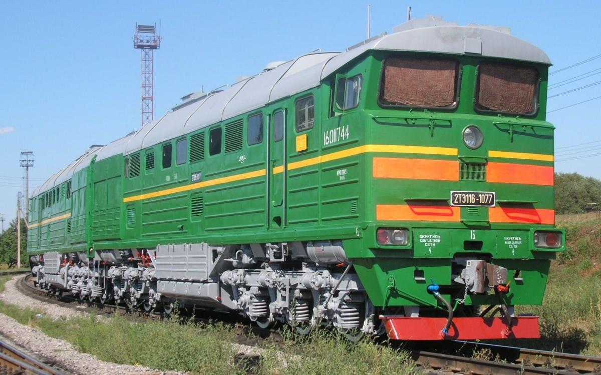 2ТЕ-116