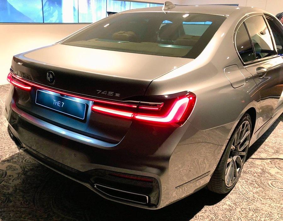 BMW 7-Series 2020