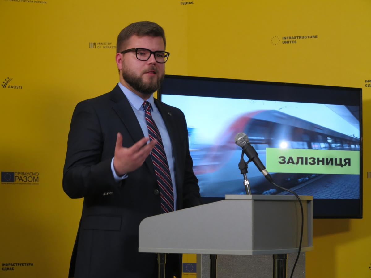 Укрзализныця запускает новые поезда в Европу - рассказывает глава ведомства Евгений Кравцов