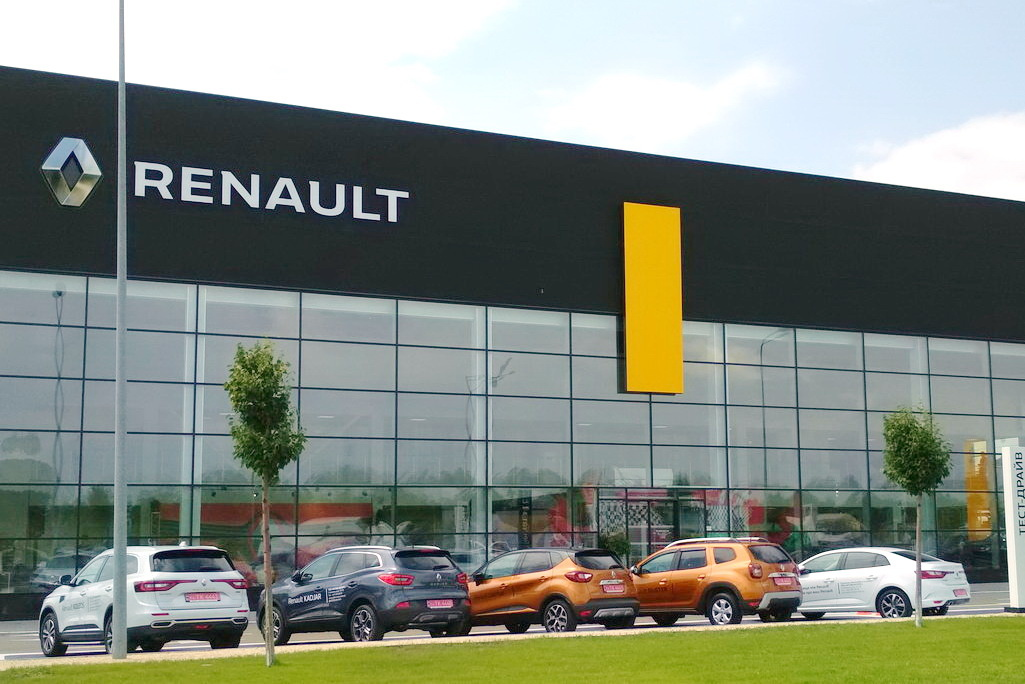 Renault Kiev