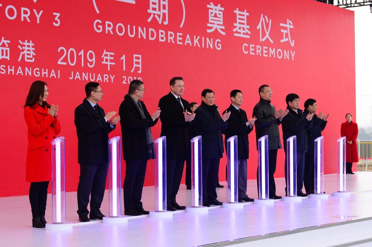 Строительство завода Tesla Gigafactory 3 - церемония