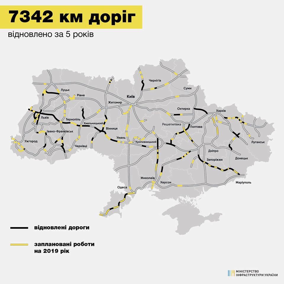 карта восстановленных дорог Украины