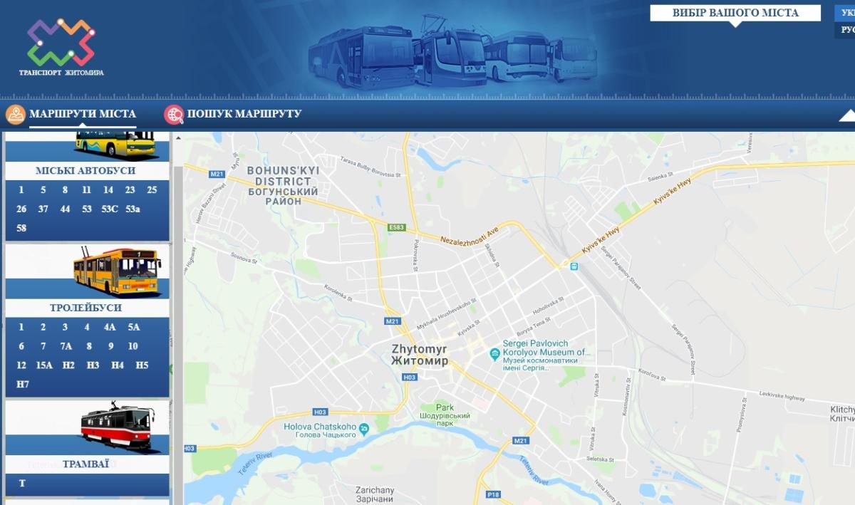 транспорт онлайн - сервис DozoR City