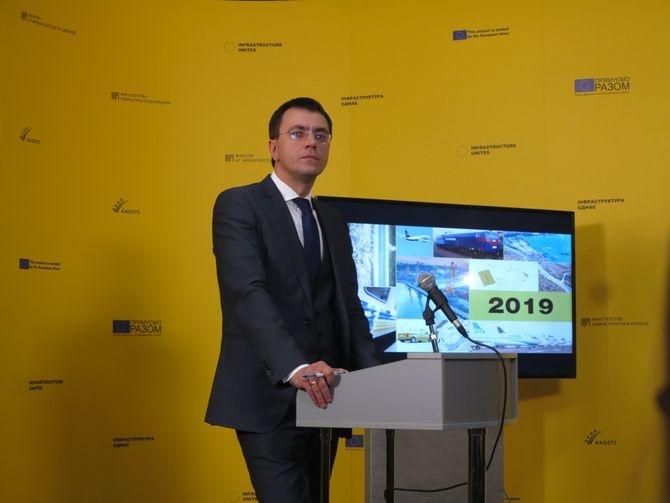 Министр инфраструктуры Украины - Владимир Омелян